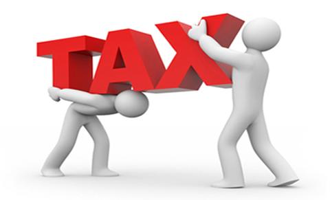 税金はどうなるの?
