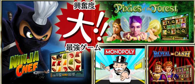 netbet画像