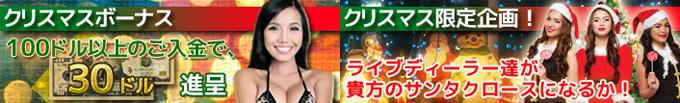 promo-2015-01